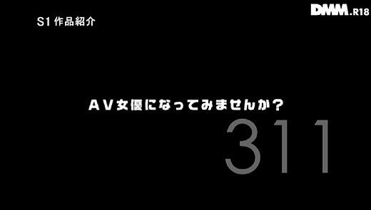 翼 AV女優 34