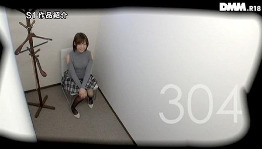 翼 AV女優 35