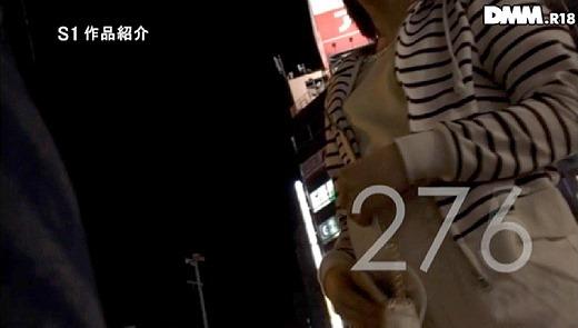 翼 AV女優 37