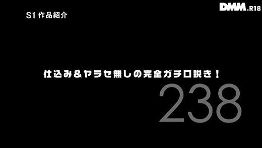 翼 AV女優 39