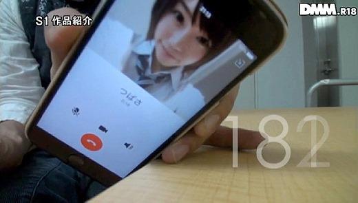 翼 AV女優 41