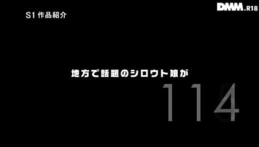 翼 AV女優 46