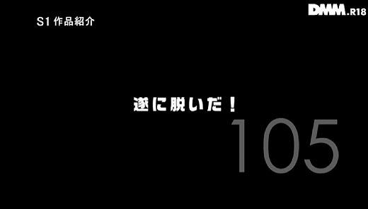 翼 AV女優 47