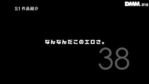 翼 AV女優 54