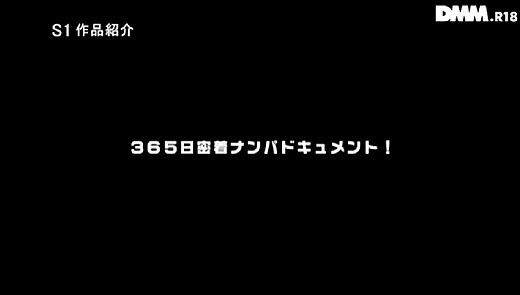 翼 AV女優 56