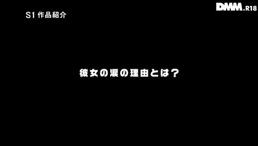 翼 AV女優 61