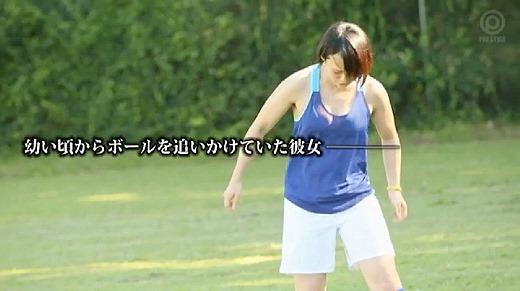 内田篤子 13
