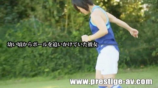内田篤子 14