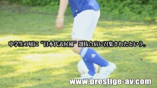 内田篤子 18