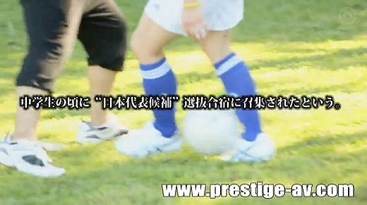 内田篤子 19