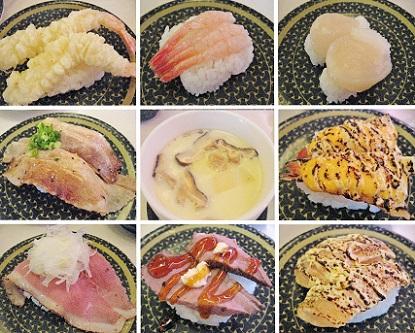 はま寿司さんたち