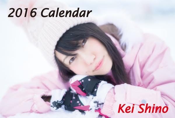C89_calendar_01.jpg