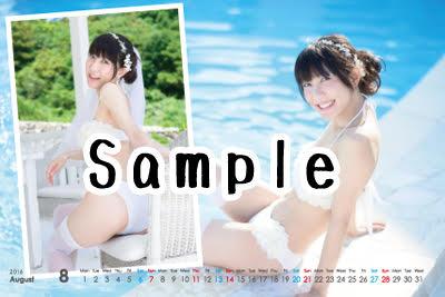 C89_calendar_02.jpg