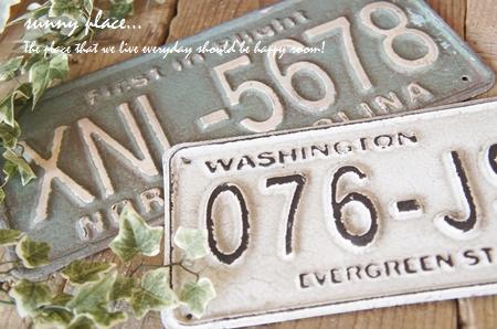 number plate1 blog