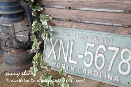 number plate G3 blog