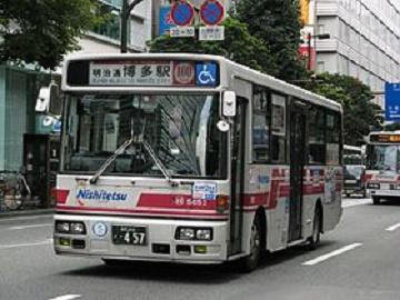 280px-西鉄バス吉塚営業所所属_5652