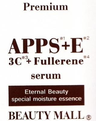 フラーレン規定値以上、APPS、TPNa高濃度!確かな結果を出す!?美容液【ビューティーモール BMモイスチャーFセラム】