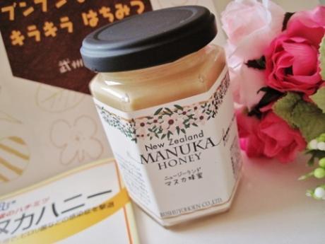 天然100%!活性度検査も実施して強力な抗菌作用を持つ 美味しい【マヌカクリーミー蜂蜜】