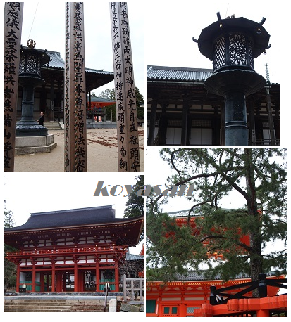 koyasan_20151117135553f51.png