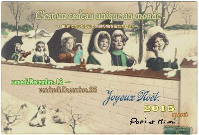 pupiemimi1_convert_20151207195801.jpg