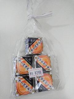 ロイズチーズタルト (1)