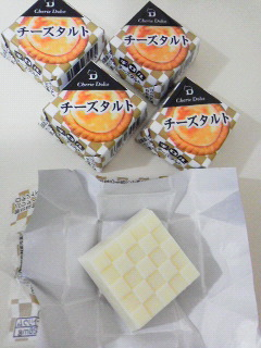 ロイズチーズタルト (2)