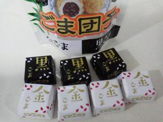 チロルごま団子袋入り (3)