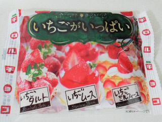 チロルいちごがいっぱい (1)