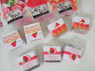 チロルいちごがいっぱい (3)