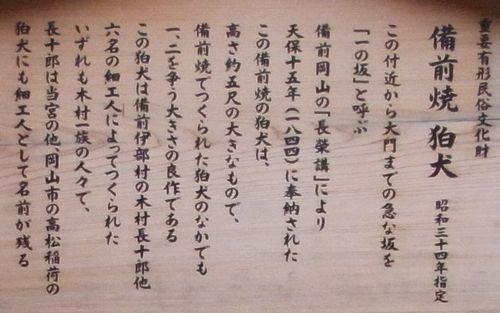 金毘羅12