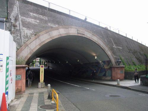 アートトンネル1