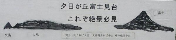 州崎灯台4