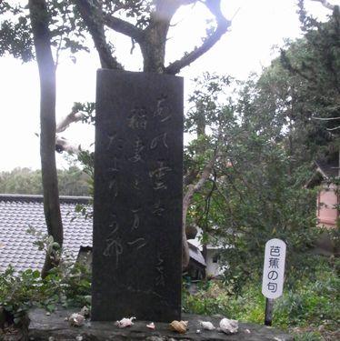 厳島神社18