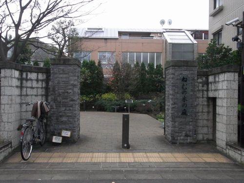 池田山公園13