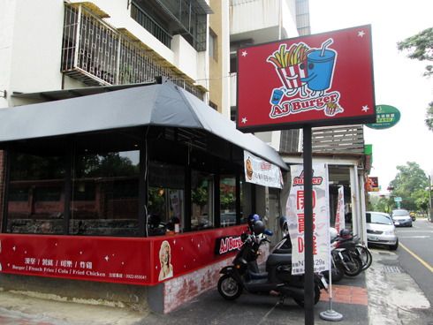気まぐれ食いしん坊の台湾ごはんブログ_台湾の食べ歩き、観光スポット、台湾の風習、家庭料理