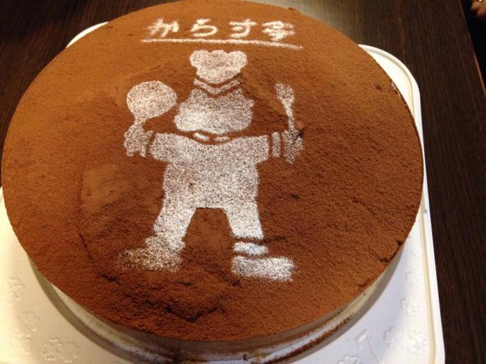 からす亭ケーキ