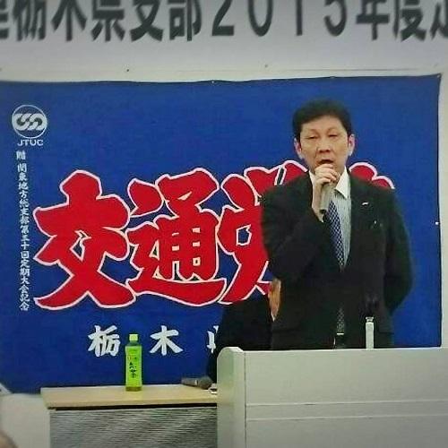 交通労連 栃木県支部<定期総会>へ!④