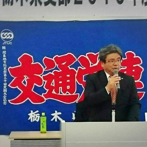 交通労連 栃木県支部<定期総会>へ!⑤