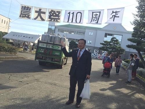栃木県農業大学校≪創立110周年記念 農大祭≫へ!②