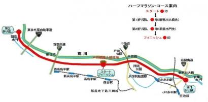 itabashi2015-map.jpg