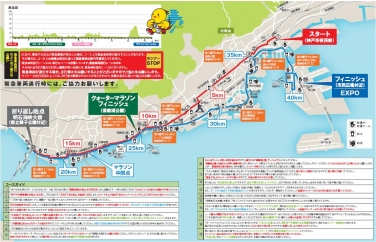 kobe-map2015.jpg