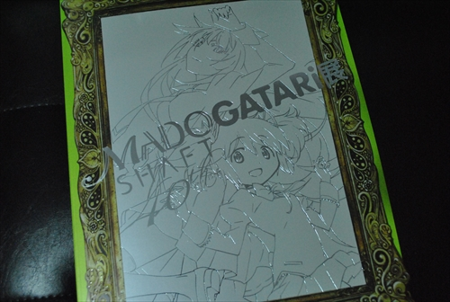 madogatari011_R.jpg