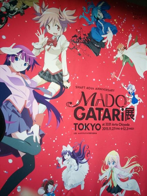 madogatari013_R.jpg