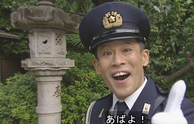 yanagisawa-shingo-02.jpg