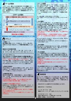 gs_m103b.jpg