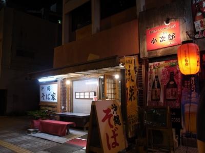 151029_06沖縄そば家外観