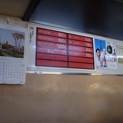 151101_02壁menu