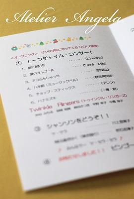 IMG_5267のコピー