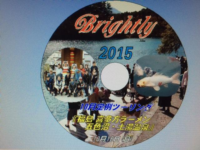 1_201511011833393b1.jpg