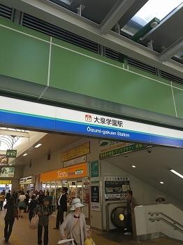 ①大泉学園駅写真